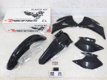 комплект пластика Yamaha WR250F 2007-2013 WR450F 2007-2011