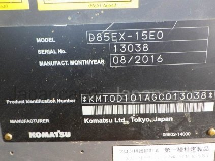 Бульдозер KOMATSU D85EX-15EO 2016 года во Владивостоке