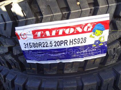 Всесезонные шины Taitong Hs928 315/80 225 дюймов новые в Благовещенске