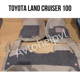 Коврики на Toyota Land Cruiser 100 во Владивостоке