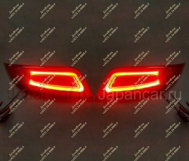 Стоп-сигнал на Toyota Camry во Владивостоке