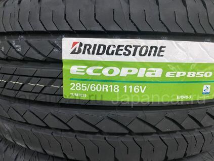 Летниe шины Япония Bridgestone ecopia ep 850 285/60 18 дюймов новые во Владивостоке