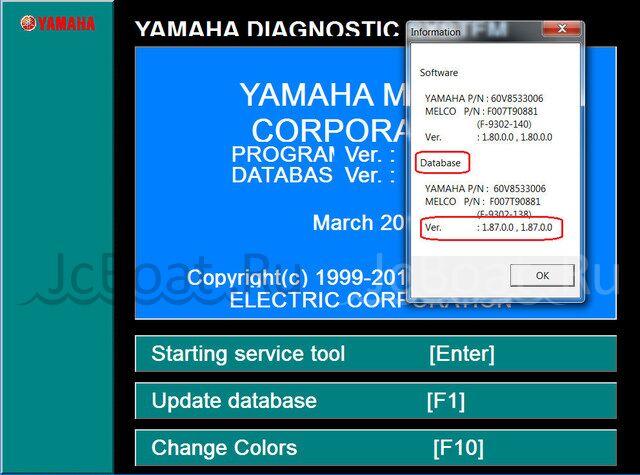 блок efi YAMAHA 0 года