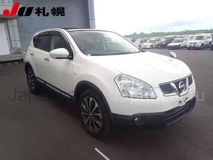 Nissan Dualis 2014 года в Японии, TOTTORI