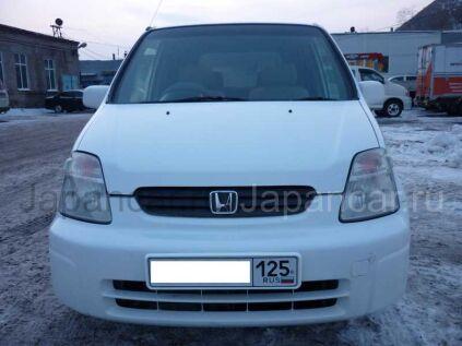 Honda Capa 1999 года во Владивостоке