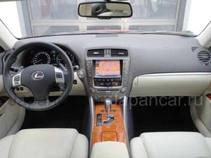 Lexus IS250 2011 года в Хабаровске