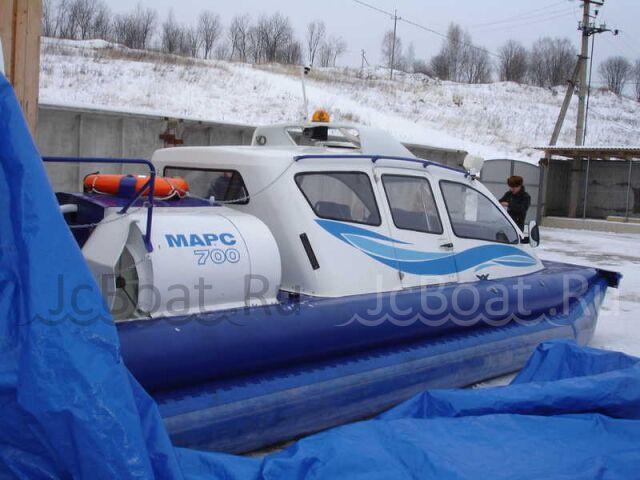 катер на воздушной подушке МАРС-700 2008 года