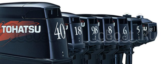 мотор подвесной TOHATSU от 5 до 50 л.с. в наличии 2012 года