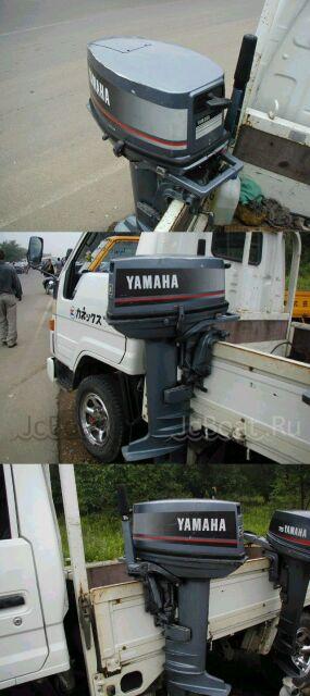 мотор подвесной YAMAHA 1993 года