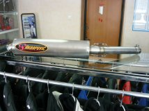 глушитель  Титановый глушитель для GSX-R600  купить по цене 6500 р.