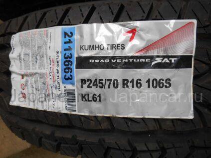 Всесезонные шины Kumho Road venture sat kl61 245/70 16 дюймов новые во Владивостоке