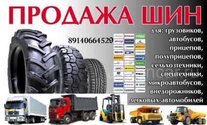 Летниe шины Matador Mp 16 185/65 14 дюймов новые во Владивостоке