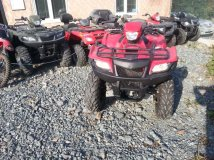квадроцикл SUZUKI KING QUAD 700