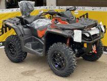 квадроцикл BRP OUTLANDER MAX 1000R XT-P