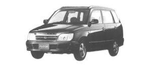 Daihatsu Pyzar CL-LIMITED 1998 г.