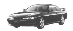 Nissan Silvia K'S SE 1998 г.