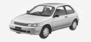 Toyota Corolla II WINDY 4WD 1993 г.