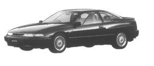 Subaru Alcyone SVX S4 1995 г.