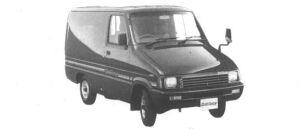 Toyota Deliboy 202 1994 г.