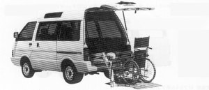 Nissan Vanette CHAIR CAB VX 1991 г.