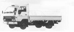 Toyota Dyna WIDE CAB FULL J/L LONG DECK 2T DIESEL 1991 г.