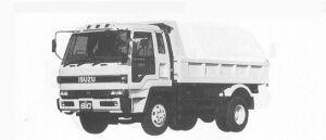 Isuzu 810 CVR (4*2) V275PS 8T 1991 г.