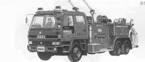 Isuzu 810 FIRE ENGINE PUMP 1991 г.