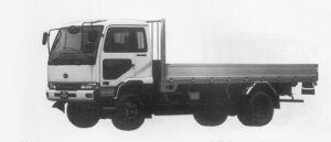 Nissan Diesel Condor 4WD 1996 г.