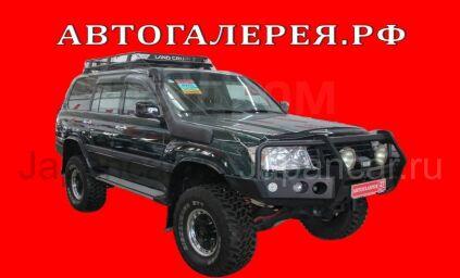 Toyota Land Cruiser 1999 года в Хабаровске
