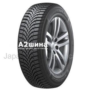 Всесезонные шины Hankook Winter i*cept rs2 w452 195/55 15 дюймов новые в Санкт-Петербурге