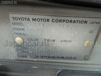 Летниe шины Yokohama Db decibel e70 205/60 16 дюймов б/у в Уссурийске