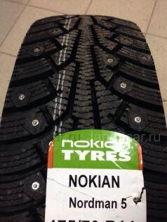 Зимние шины Nokian 175/65 14 дюймов новые в Тюмени