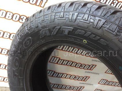 Летниe шины Toyo Open country a/t plus 205/70 15 дюймов новые во Владивостоке