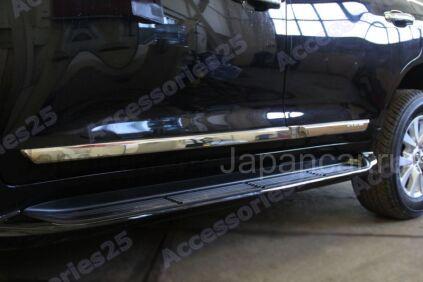 Накладки на двери на Toyota Land Cruiser 200 во Владивостоке