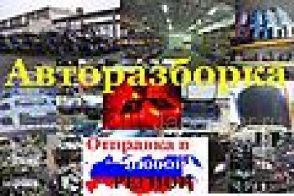Доставка грузов из Владивостока по России во Владивостоке