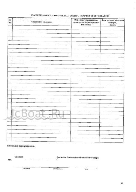 буксир Энергетик-1 1985 года