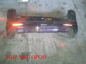 Бампер задний на Mazda Mpv LY3P