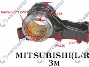 Букса балансира MITSUBISHI