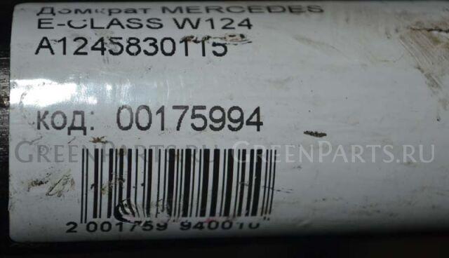 Домкрат на Mercedes E-CLASS W124