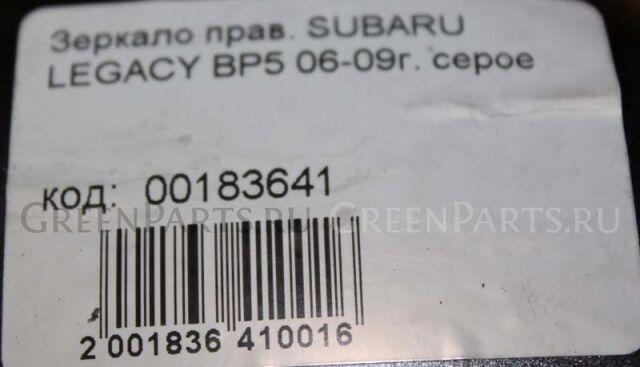 Зеркало на Subaru Legacy BL5 BL9 BLE BP5 BP9 BPE 06-09г.