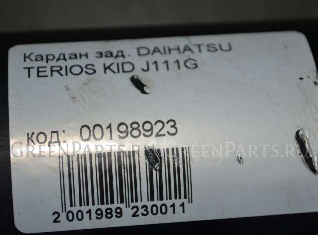 Кардан на Daihatsu Terios Kid J111G