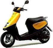 мотоцикл YAMAHA JOG 2 NEW     SA01J