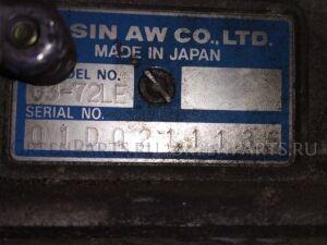 Кпп автоматическая на <em>Mitsubishi</em> <em>Pajero</em> iO;<em>Pajero</em> <em>Pinin</em> H76W;H66W 4G93 0372LE/V4AW4