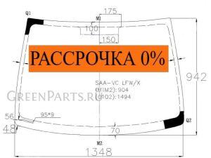 Стекло лобовое на Honda Fit GD1 L13A