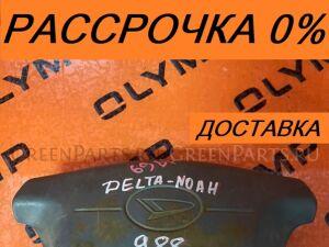 Подушка безопастности на руль на Toyota Noah SR40 3S-FE