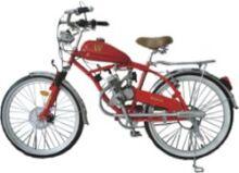 велосипед FORESTER МОТОВЕЛОСИПЕДЫ LIFAN