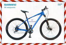 велосипед  TITAN CO2 колеса 29