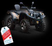 квадроцикл STELS ATV 600 Y LEOPARD 4X4