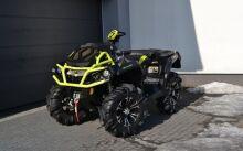 квадроцикл BRP BRP OUTLANDER 1000 X MR
