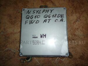 Блок управления efi на Nissan Bluebird Sylphy QG10 QG18DE A56-U76 AT3